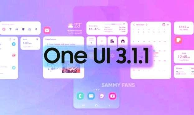 واجهة One UI 3.1.1 قائمة الأجهزة التي ستحصل على التحديث وموعد وصوله