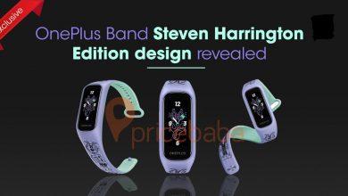 ون بلس باند ستيفن هارينجتون ايديشن OnePlus Band Steven Harrington Edition يظهر في التسريبات