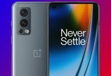 ون بلس نورد 2 - OnePlus Nord 2 يأتي بخيارات ألوان جديدة جذابة