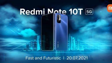 ريدمي نوت 10 تي Redmi Note 10T 5G الكشف عن موعد الإطلاق في فيديو تشويقي
