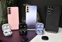 جالكسي اس 21 - Galaxy S21 يظهر في إعلان سماعات ابل Beats Studio Buds !!
