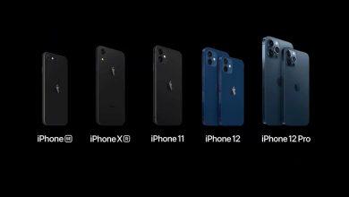 ابل تستعد لإطلاق 90 مليون وحدة من أجهزة iPhone القادمة