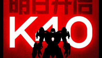 ريدمي كي 40 للألعاب Redmi K40 Gaming Edition ظهور طراز جديد في أحدث التسريبات