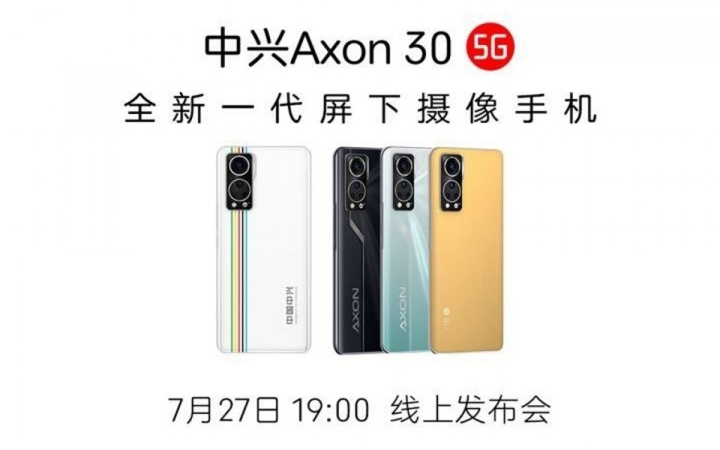 زد تي اي اكسون 30 - ZTE Axon30 الشركة تنشر ملصق ترويجي جديد للهاتف