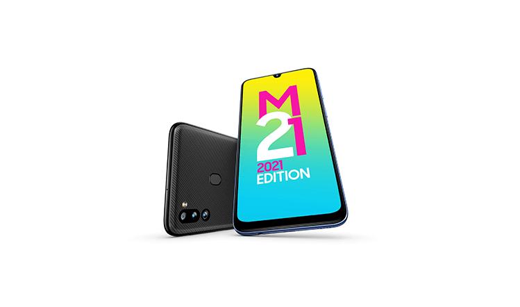 سعر ومواصفات جالكسي ام 21 2021 - Galaxy M21 2021 رسميًا