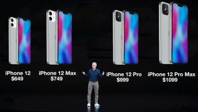 ابل ايفون 12 - Apple iPhone 12 يضرب رقمًا قياسيًا في عدد المبيعات!