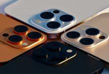 ايفون 13 - iPhone 13 السلسلة قادمة بقوة شحن أعلى من سابقتها !