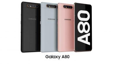 جالكسي اى 80 - Galaxy A80 يتلقى تحديثًا جديدًا مع أحدث تصحيح أمان