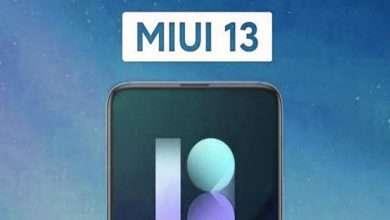 واجهة شاومي MIUI 13 الرئيس التنفيذي يؤكد موعد الإطلاق رسميًا