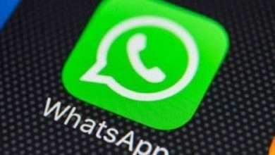 واتساب أحدث نسخة تجريبة - WhatsApp Beta 2.21.16.9 يعرض المستخدمين إلى مشكلة مزعجة