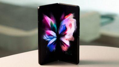 تحميل خلفيات سامسونج جالكسي زد فولد 3 – Galaxy Z Fold 3