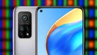 شاومي مي 11 تي - Xiaomi Mi 11T المواصفات وموعد الإعلان في أحدث التسريبات