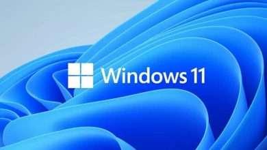 ويندوز 11 - Windows 11 يمكن تثبيته على أجهزة غير مدعومة لكن ستفقد ميزة لا غنى عنها .. تعرف عليها
