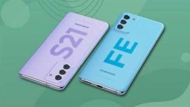 Galaxy S21 FE