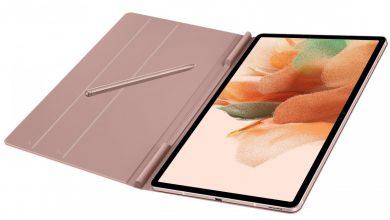 جالكسي تاب اس 7 اف اي واي فاي Galaxy Tab S7 FE Wi-Fi السعر والمواصفات بأحدث التسريبات
