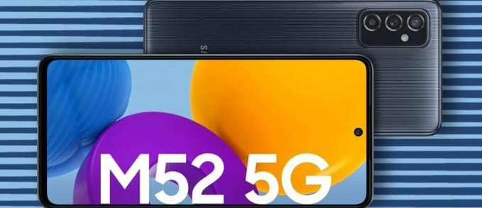 سعر جالكسي ام 52 5 جي - Galaxy M52 5G بحسب آخر التسريبات