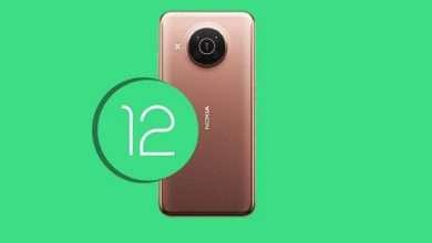 أندرويد 12 - Android 12 التجريبي متوفر لهاتف Nokia X20 إليكم كيفية الحصول عليه