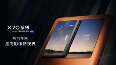 فيفو اكس 70 - Vivo X70 الشركة تكشف عن ميزة جديدة هامة لهذه السلسلة قبل الإعلان