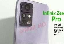 انفنيكس زيرو اكس برو - Infinix Zero X Pro المواصفات والتصميم في أحدث الصور الحية المسربة