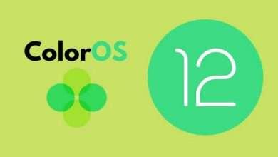 واجهة اوبو ColorOS 12 المستندة على نظام أندرويد 12 الكشف عن موعد الإعلان رسميًا والأجهزة التي ستحصل على التحديث