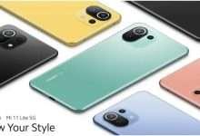 شاومي 11 لايت 5g ان اي Xiaomi 11 Lite 5G NE النسخة العالمية تحصل على شهادة جديدة تكشف تفاصيل هامة