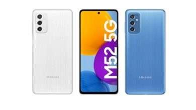 سامسونج جالكسي ام 52 Galaxy M52 5G الشركة تكشف موعد إطلاقه