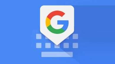 أهم ميزة في تطبيق لوحة مفاتيح جوجل Gboard .. ميزة نحتاج إليها جميعًا