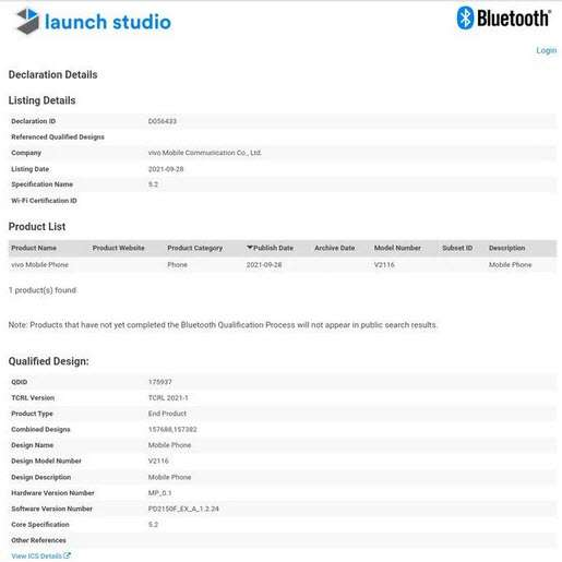 فيفو في 23 اي - Vivo V23e يحصل على شهادة Bluetooth SIG