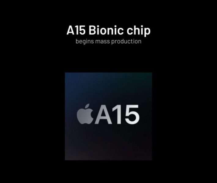 ايفون 13 VS ايفون 12 : أبرز الاختلافات المتوقعة قبل الإعلان الرسمي