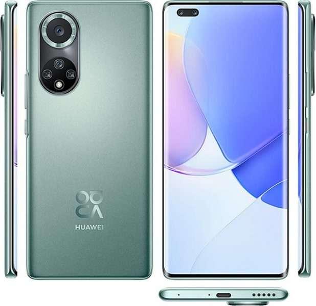 هواوي نوفا 9 برو - Huawei Nova 9 Pro السعر والمواصفات رسميًا