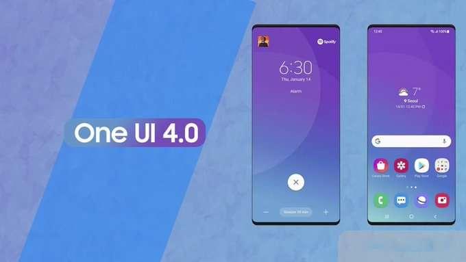 واجهة سامسونج One UI 4.0 الإصدار التجريبي سيتوفر لسلسلة جالكسي اس 21 في هذه الدول!