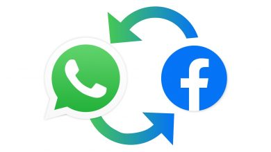 واتس اب WhatsApp تحقيق صادم عن شكوك ومخاوف بشأن الخصوصية والتشفير