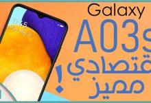Galaxy A03s