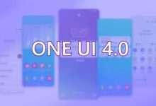 سامسونج جالكسي اس 21 - Galaxy S21 يحصل على تحديث One UI 4.0 قريبًا .. إليكم التفاصيل