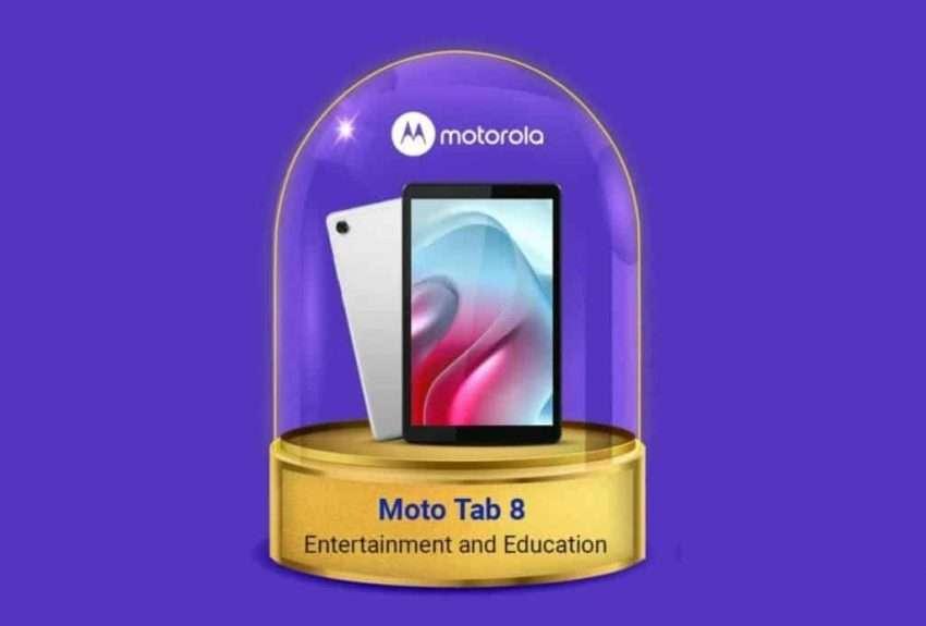 مواصفات موتو تاب 8 - Moto Tab 8 بحسب آخر التسريبات
