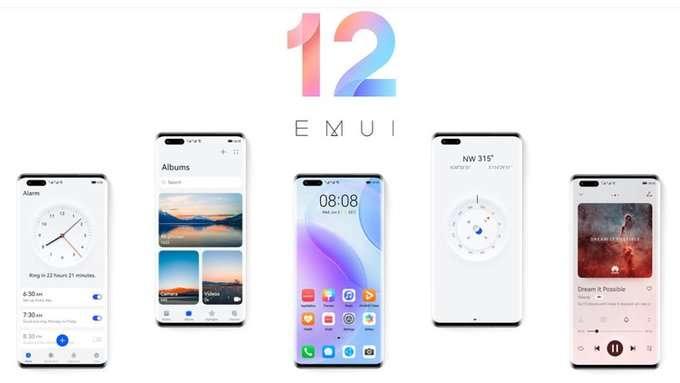 واجهة هواوي EMUI 12 : موعد وصول التحديث لجميع الهواتف عالميًا