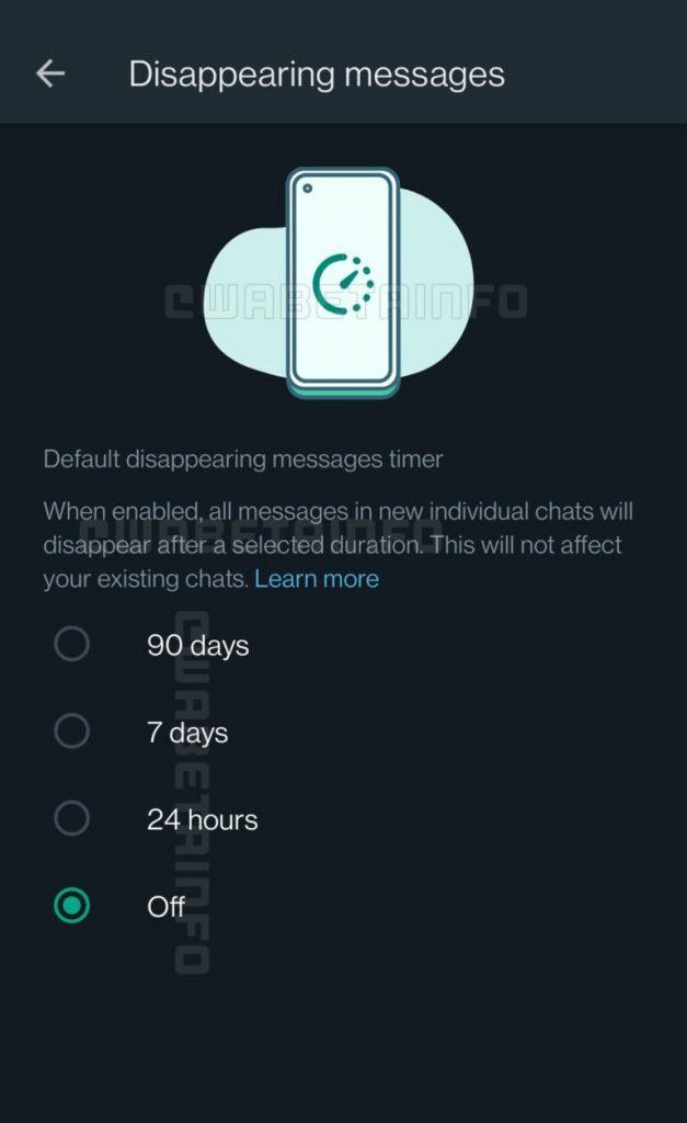 واتساب WhatsApp يطوّر ميزة الرسائل الذاتية الاختفاء ويقدّم إضافة جديدة