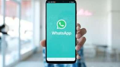 كيفية استخدام واتساب بدون رقم أو شريحة اتصال بأبسط طريقة !