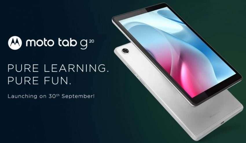 موتو تاب جي 20 - Moto Tab G20 مخصص للطلاب سيظهر بعد أسبوع بسعر معقول جدًا