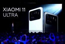 شاومي مي 11 - Mi 11 و مي 11 الترا Mi 11 Ultra و مي 11 اي Mi 11i يتلقون الاختبار التجريبي Android 12