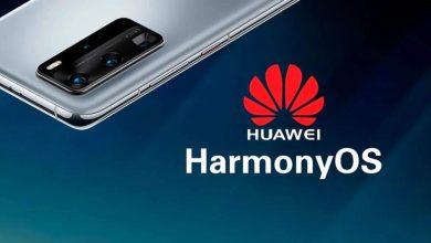 هارموني او اس 2 HarmonyOS