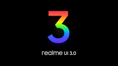 واجهة realme UI 3.0