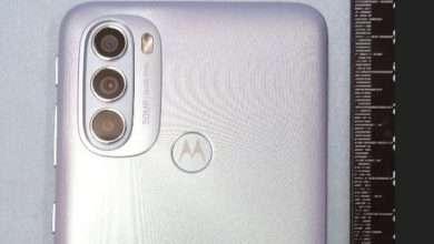 موتورولا موتو جي 31 - Motorola Moto G31 الكشف عن 3 ميزات للهاتف في أحدث التسريبات