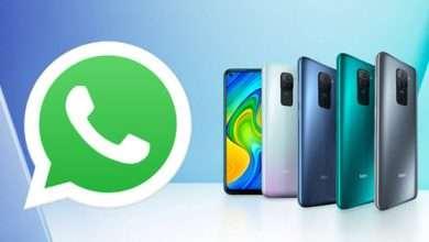 كيفية حل مشكلة الواتساب الحالية على هواتف شاومي؟ إليكم الخطوات