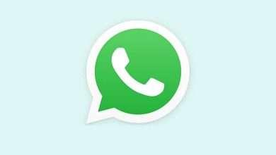 الواتساب - WhatsApp النسخة التجريبية تجلب ميزة طال انتظارها للآيفون