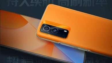 ايكو زد 5 اكس - iQOO Z5x الشركة تكشف موعد الإعلان الرسمي
