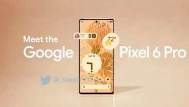 جوجل بكسل 6 برو – Google Pixel 6 Pro الكشف عن أبرز مواصفات الهاتف قبل الإطلاق بأيام