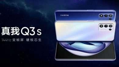 سعر ومواصفات ريلمي كيو 3 اس – realme Q3s رسميًا بميزات رهيبة