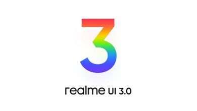 ريلمي جي تي - realme GT الكشف رسميًا عن موعد حصول السلسلة على تحديث أندرويد 12 وواجهة realme UI 3.0