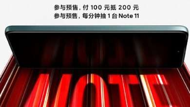 ريدمي نوت 11 - Redmi Note 11 الكشف عن سعة التخزين قبل الإطلاق
